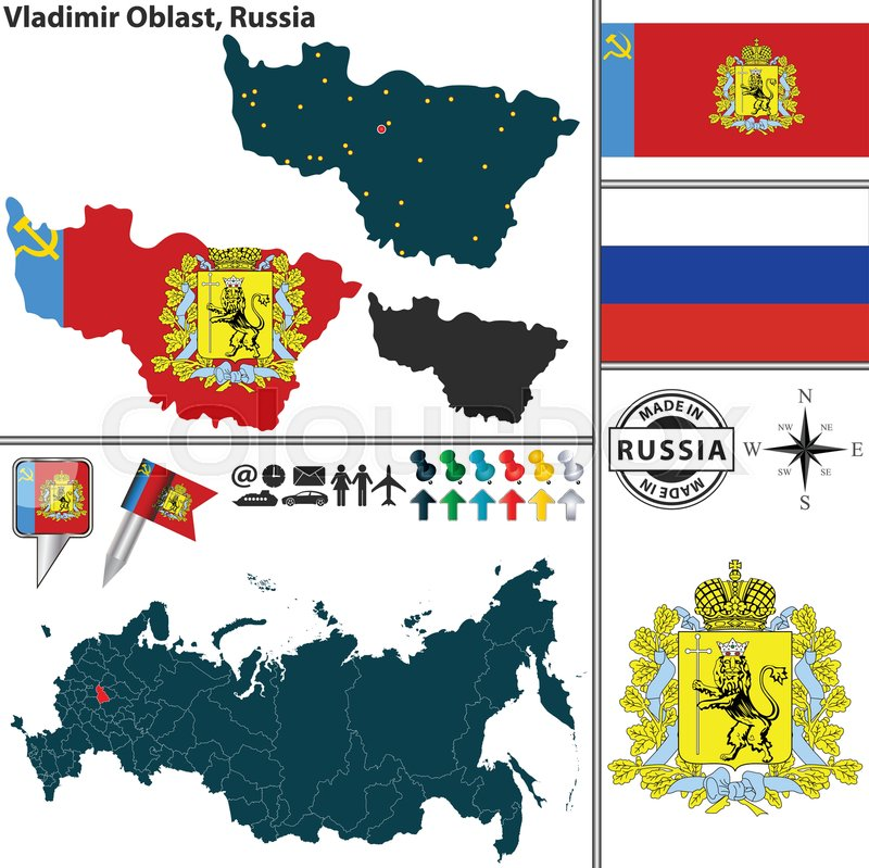 Vladimir Russia Map.Vector Map Of Vladimir Oblast With Stock Vector Colourbox