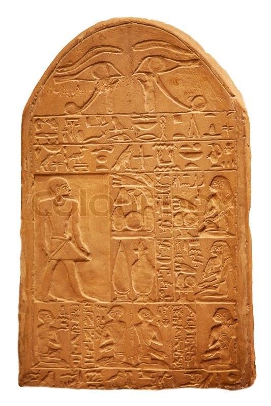 Egyptian Hieroglyphs On The Tombstone Stock Photo