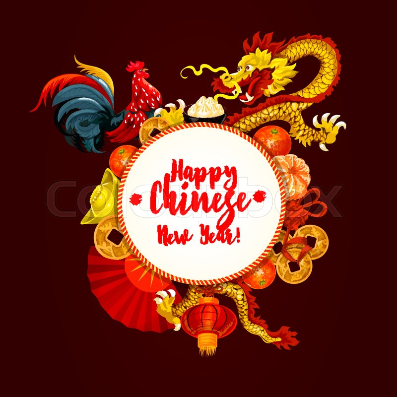 Chinese new year holiday poster new year rooster red lantern chinese new year holiday poster new year rooster red lantern golden coin dragon mandarin fruit fan dumplings gold ingot placed around badge with m4hsunfo