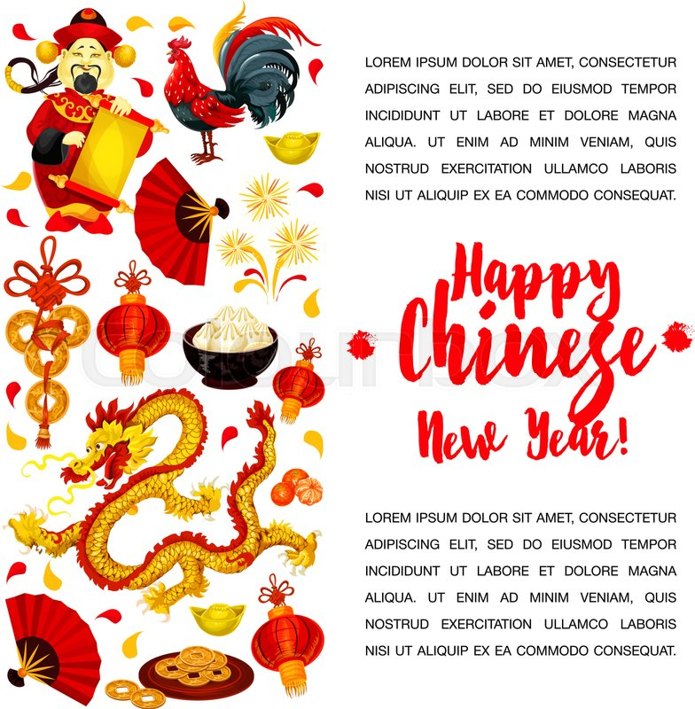 Chinese Lunar New Year symbols poster. Rooster, red paper lantern ...