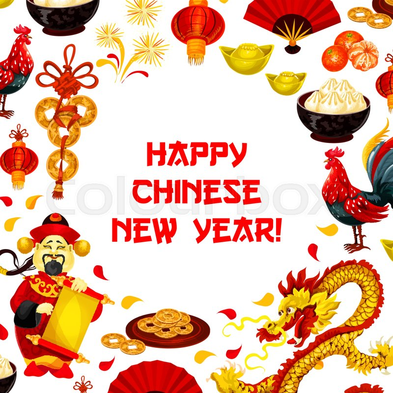 Chinese new year round poster with zodiac rooster red lantern chinese new year round poster with zodiac rooster red lantern golden coin dragon god of prosperity mandarin fruit firework fan gold ingot dumpling m4hsunfo