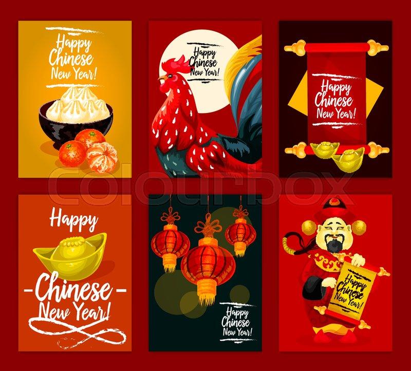 Chinese Lunar New Year Spring Festival Poster Set Rooster Zodiac Symbol Red Paper Lantern God Of Prosperity Mandarin Fruit Gold Ingot