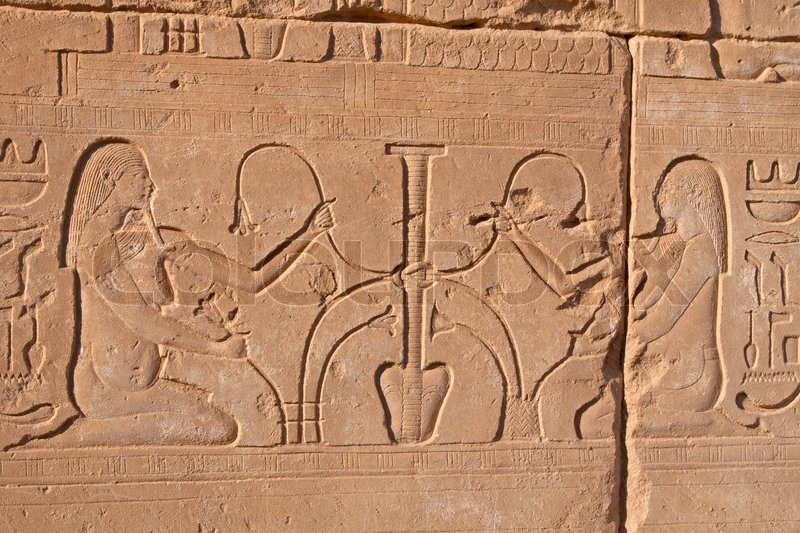 Egyptian stone carving on the walls of stock image colourbox