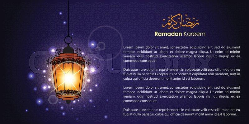 Ramadan greetings in arabic script an islamic greeting card for ramadan greetings in arabic script an islamic greeting card for holy month of ramadan kareem illustration eps 10 stock vector colourbox m4hsunfo