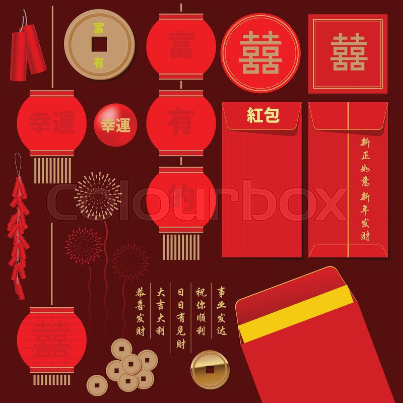 Design Element Of Chinese New Year Chinese Character Meaning Wealth
