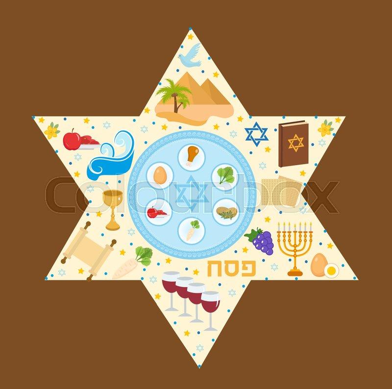 Happy passover greeting card with torus menorah wine matzoh stock vector of happy passover greeting card with torus menorah wine matzoh m4hsunfo