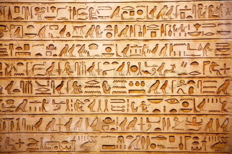 Old egypt hieroglyphs carved on the stone | Stock Photo | Colourbox