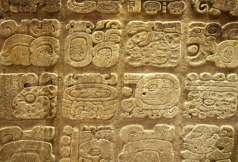 Old mexican relief stone carving stock photo colourbox