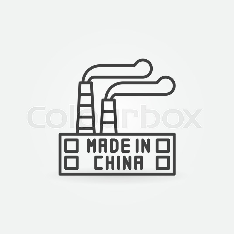 Chinese Factory Icon Vector Minimal Made In China Symbol Or Logo
