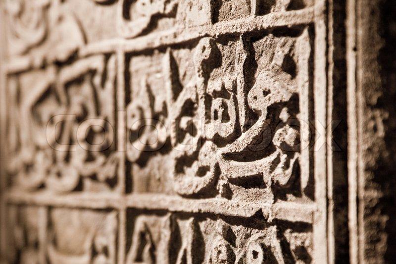 steinplatte angewendet um eine arabische schrift