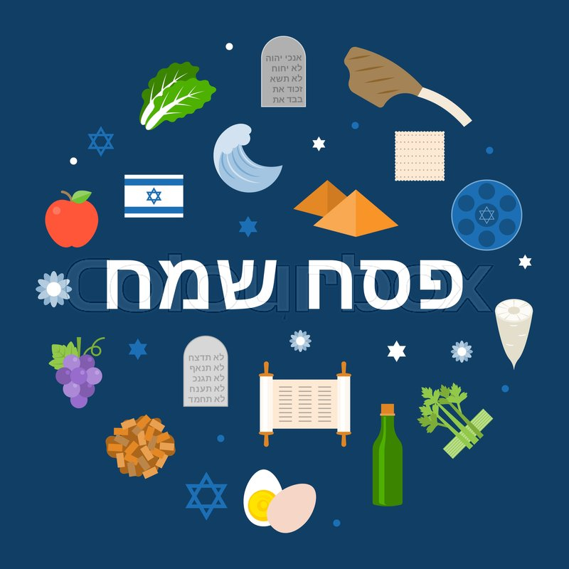 hebrew alphabet meaning happy passover, with icon and element, flat