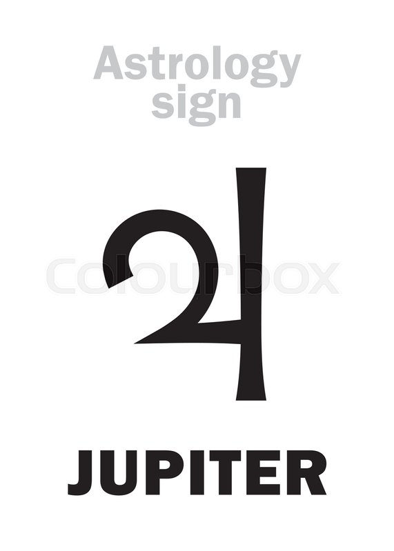 Astrology Alphabet Jupiter Iuppiter Classic Major Social Planet
