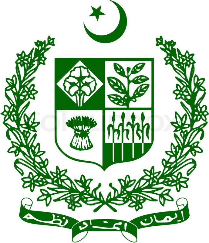 Stock vector of coat of arms of pakistan