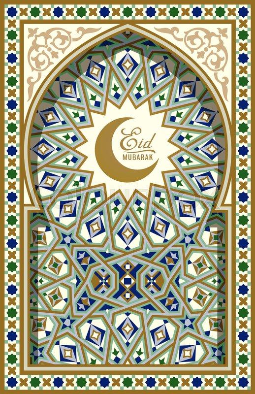 Ramadan kareem greetings card on traditional morocco mosaic arch ramadan kareem greetings card on traditional morocco mosaic arch background vector m4hsunfo