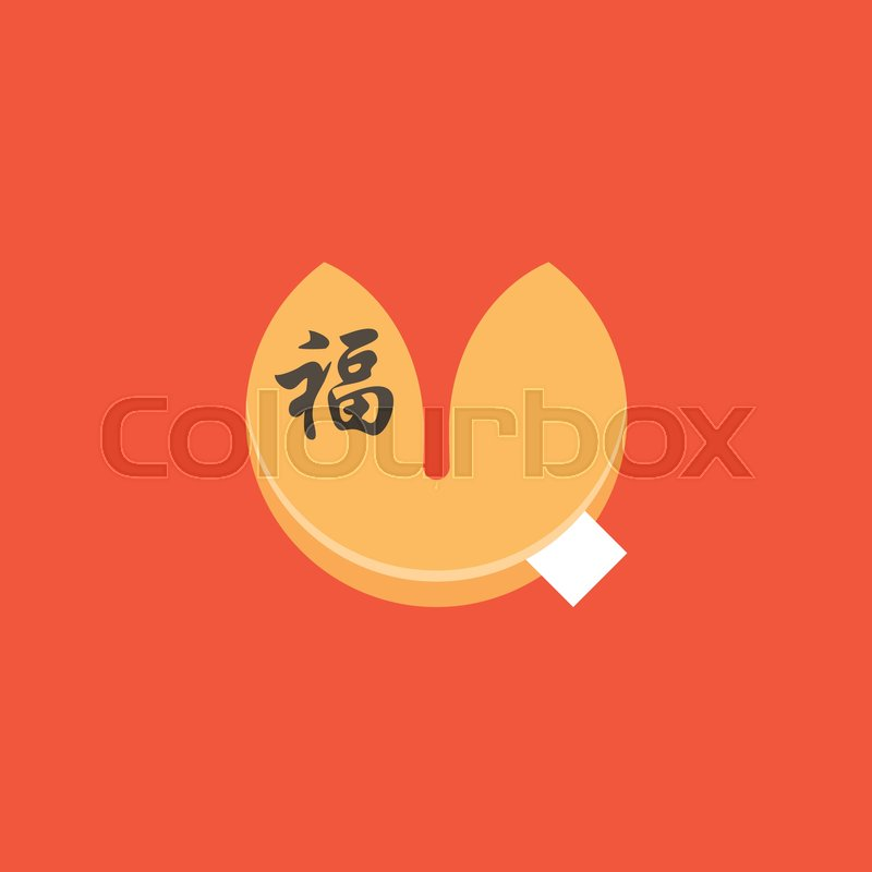 Fortune Cookie And Chinese Alphabet Fu Meaning Luck On Red