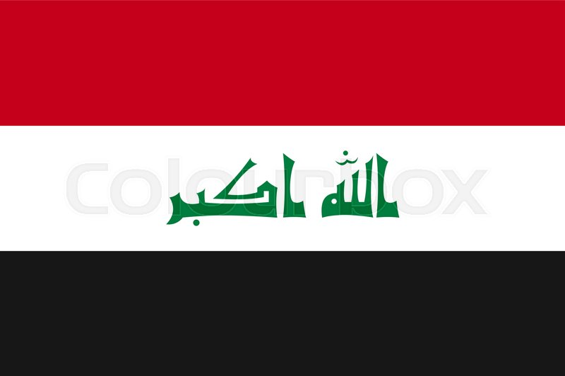 Iraq National Flag Horizontal Tricolor Red White Black Stripe
