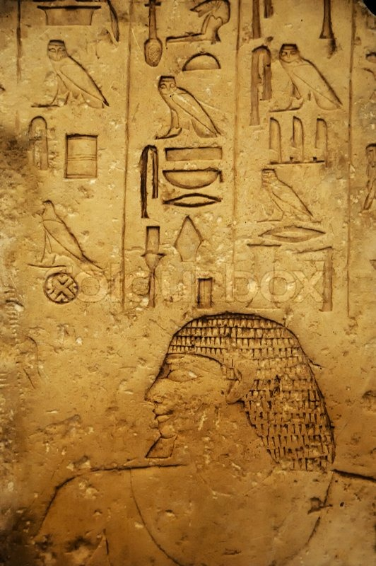 ancient egypt writing 2007-2-7 writing the ancient egyptians believed that it was important to record and communicate information about religion and government thus, they invented written scripts that could be used to record this information.
