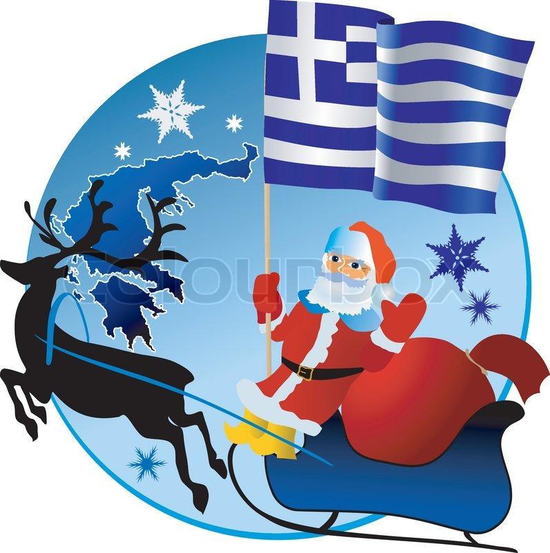 merry christmas greece stock vector colourbox - Merry Christmas In Greek