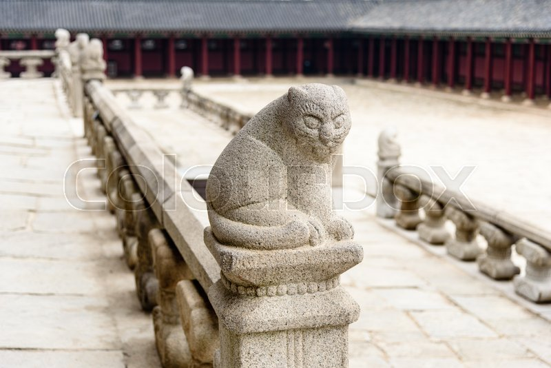 Korean Sculpture at Gyeongbokgung Palace in Seoul, South Korea, stock photo