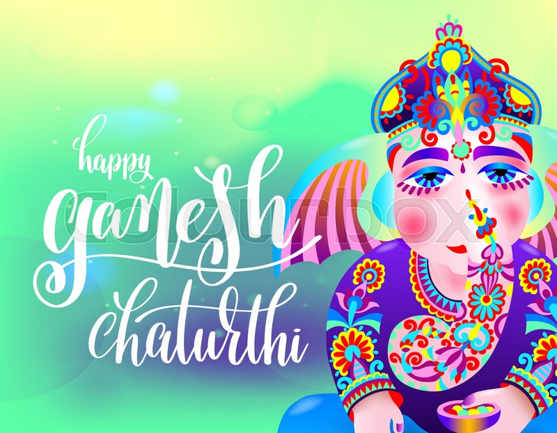 Happy ganesh chaturthi beautiful greeting card or poster for indian happy ganesh chaturthi beautiful greeting card or poster for indian festival with lord ganesha and hand lettering on abstract green yellow background m4hsunfo