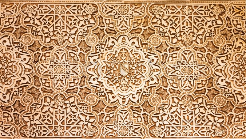 Arabic Pattern Texture At Alhambra Palace In Granada