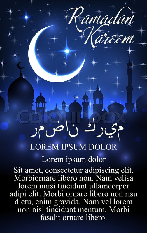 Ramadan kareem greeting card or poster of crescent moon and vector arabic calligraphy letters design for muslim islamic traditional ramadan fasting night religious holiday vector m4hsunfo