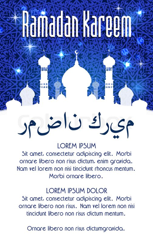 Ramadan kareem greeting card or poster design vector mosque vector mosque crescent moon and twinkling star in blue night sky and arabic ornament calligraphy text for islamic muslim ramadan religious fasting stock m4hsunfo