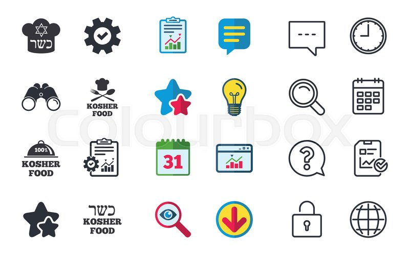 Kosher Food Product Icons Chef Hat With Fork And Spoon Sign Star