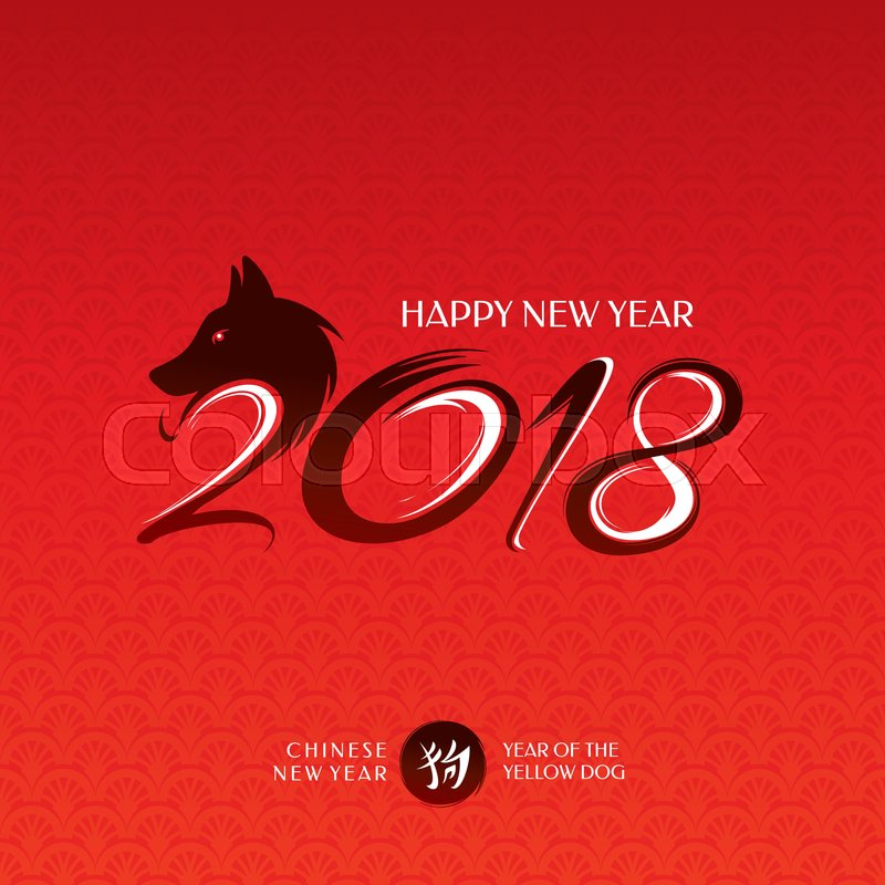 Chinese new year greeting card 2018 year of the yellow dog vector chinese new year greeting card 2018 year of the yellow dog vector illustration stock vector colourbox m4hsunfo