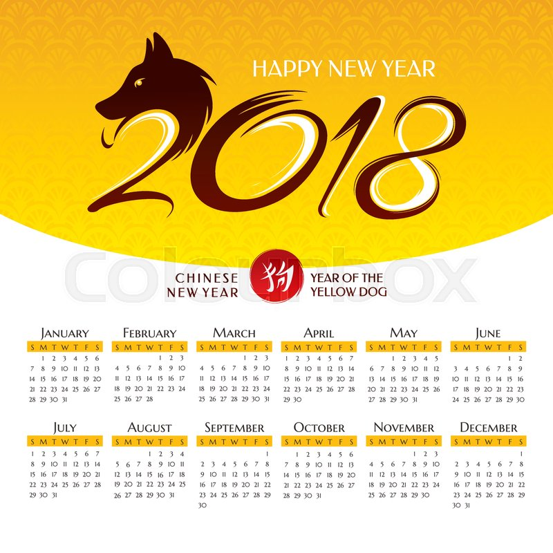 2018 year calendar with chinese symbol of the year dog vector illustration stock vector colourbox - Chinese New Year Calendar