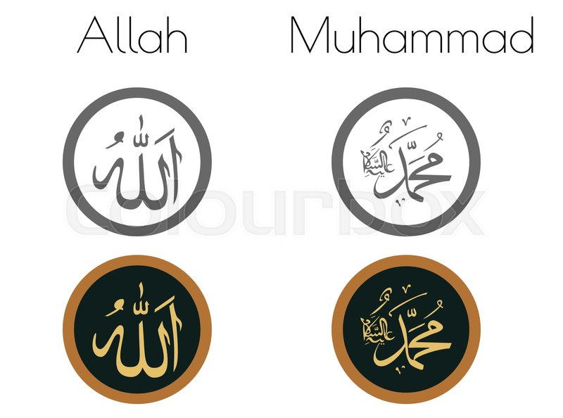 Eps 10 Vector Illustration Of Allah Muhammad Words On White