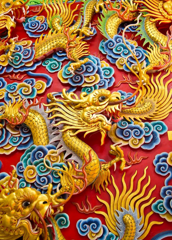 Chinese dragon on temple wall | Stock Photo | Colourbox