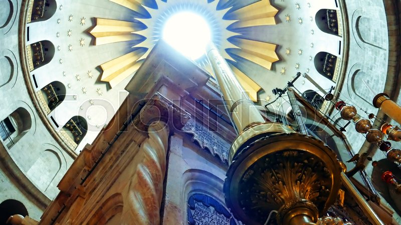 Dome over Jesus Christ empty tomb and rotunda in Jerusalem in the Holy Sepulcher Church. The Sepulchre Church and Empty Tomb the most sacred places for all ..., stock photo
