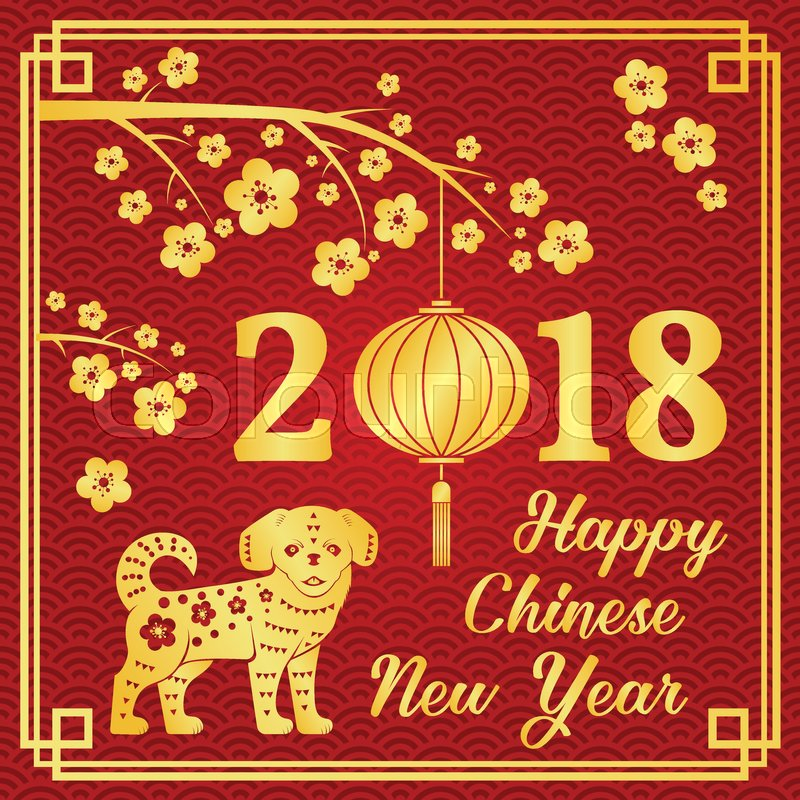 happy chinese new year 2018 typography with gold dog and chinese lanterns vector illustration for greeting card flyer poster banner or website template - Chinese New Year 2018