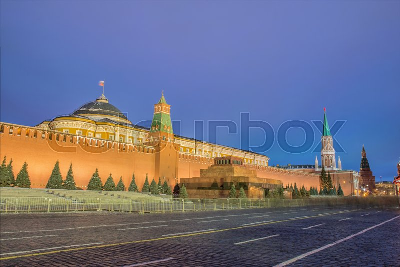 Stock image of 'Night view of Moscow Red Square, Mausoleum of Lenin and Russian Government building'