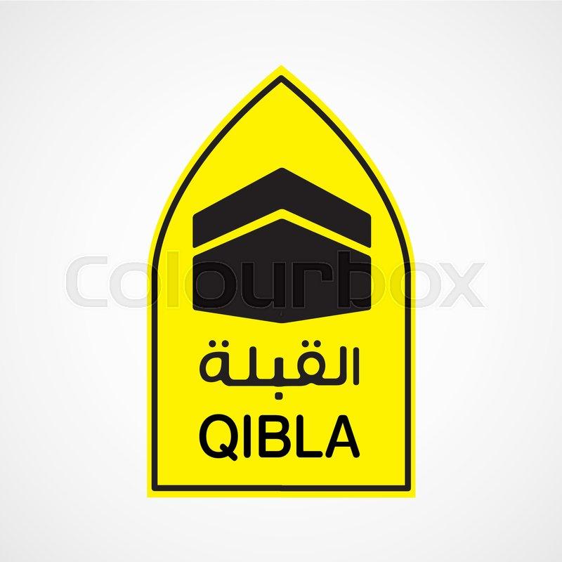 Qibla sign vector illustrator | Stock vector | Colourbox