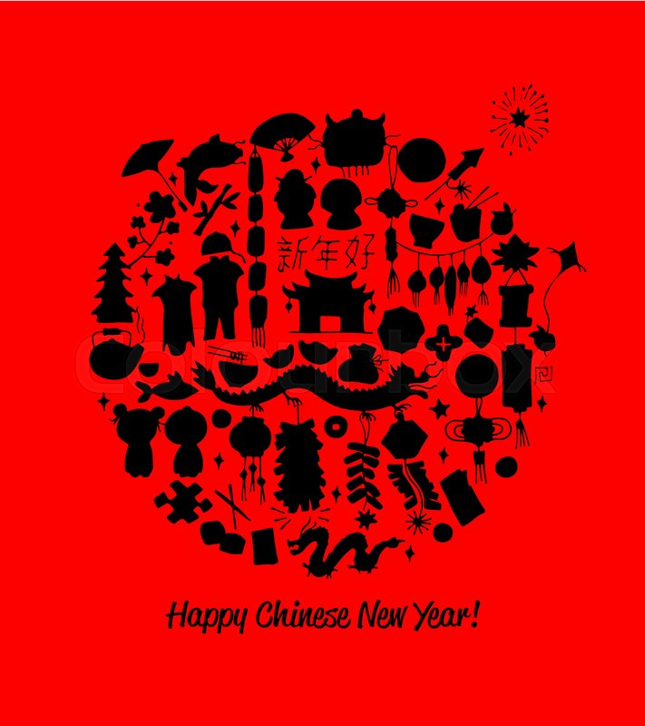 chinese new year card sketch for your design vector illustration stock vector colourbox