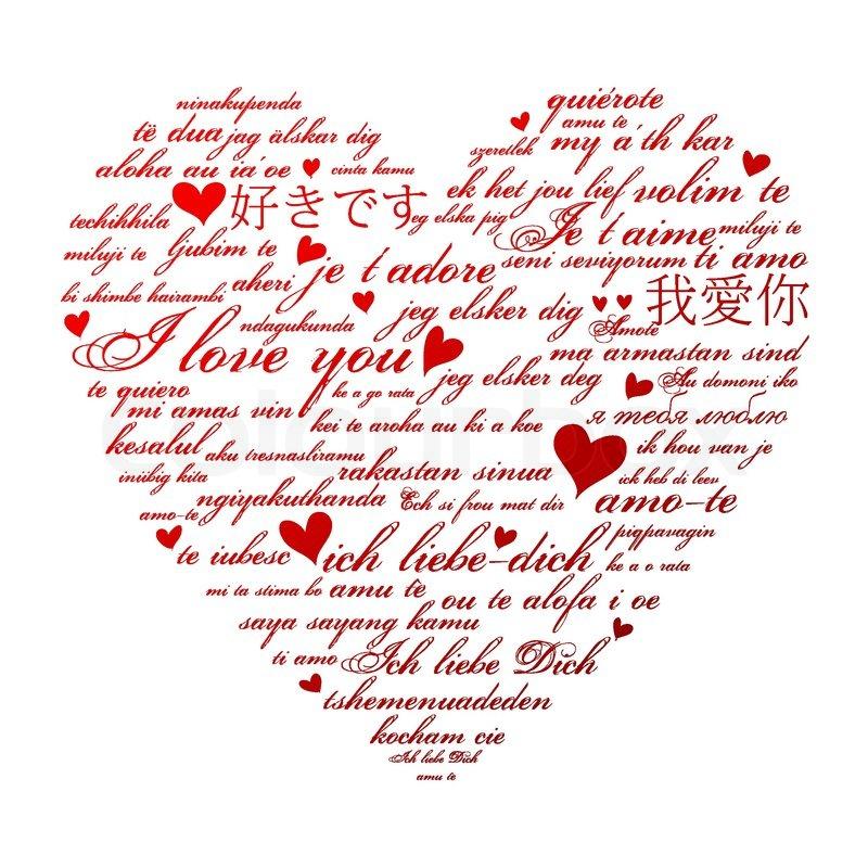 Открытка, открытка из слов я тебя люблю