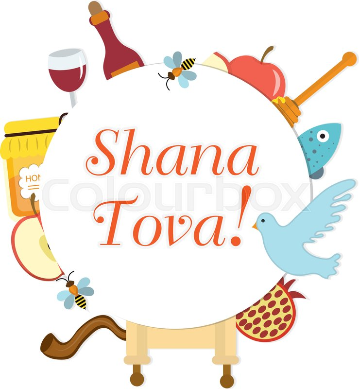 Set icons on the jewish new year rosh hashanah shana tova frame set icons on the jewish new year rosh hashanah shana tova frame for text greeting card vector illustration vector m4hsunfo