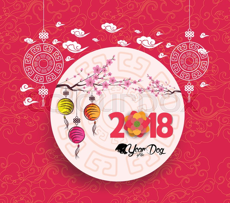 oriental chinese new year 2018 blossom background year of the dog stock vector colourbox