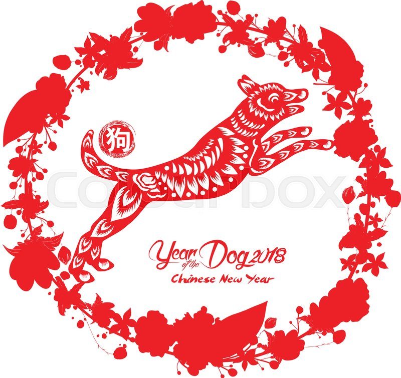 Red Paper Cut Dog In Frame And Flower Symbols Chinese Word Mean
