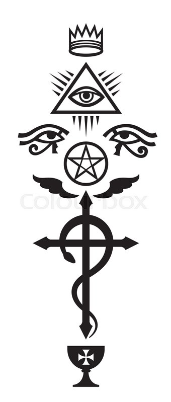 Crux Serpentines The Serpent Cross Mystical Signs And Occult