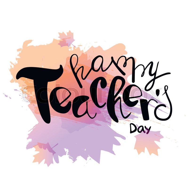 happy teachers day greting card with lettering hand holiday party banner clip art holiday banner clip art free