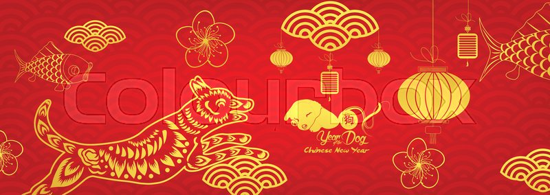 happy new year 2018chinese new year greetings card year of dog stock vector colourbox