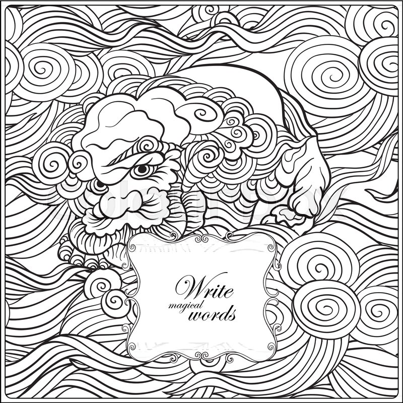 Vector Illustration Stock Anti Stress Coloring Book For Adult Outline Drawing Page