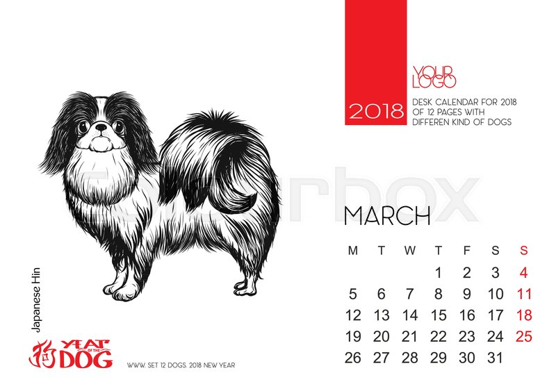 The Desktop Calendar Page For 2018 With The Image Of A Dog A Symbol