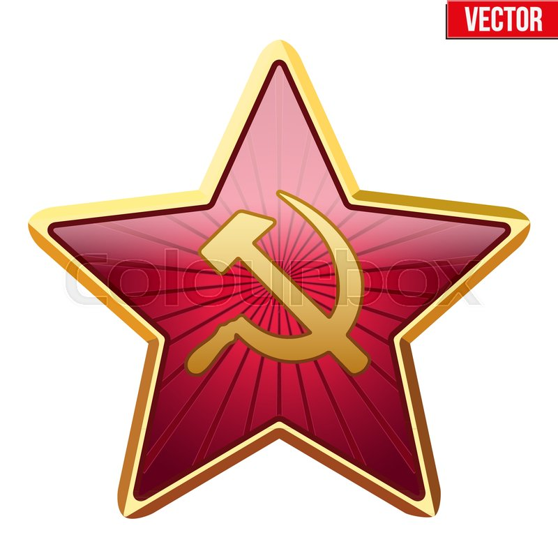 Badge Of Soviet Union Red Star Realistic Symbol Of The Ussr Vector