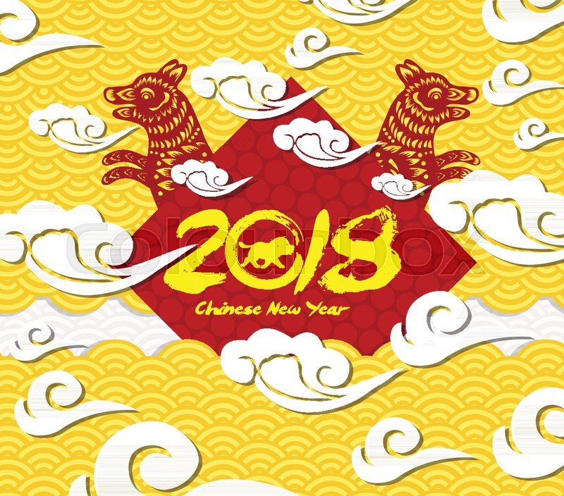 Chinese new year 2018 greeting card chinese cloud background year chinese new year 2018 greeting card chinese cloud background year of the dog stock vector colourbox m4hsunfo