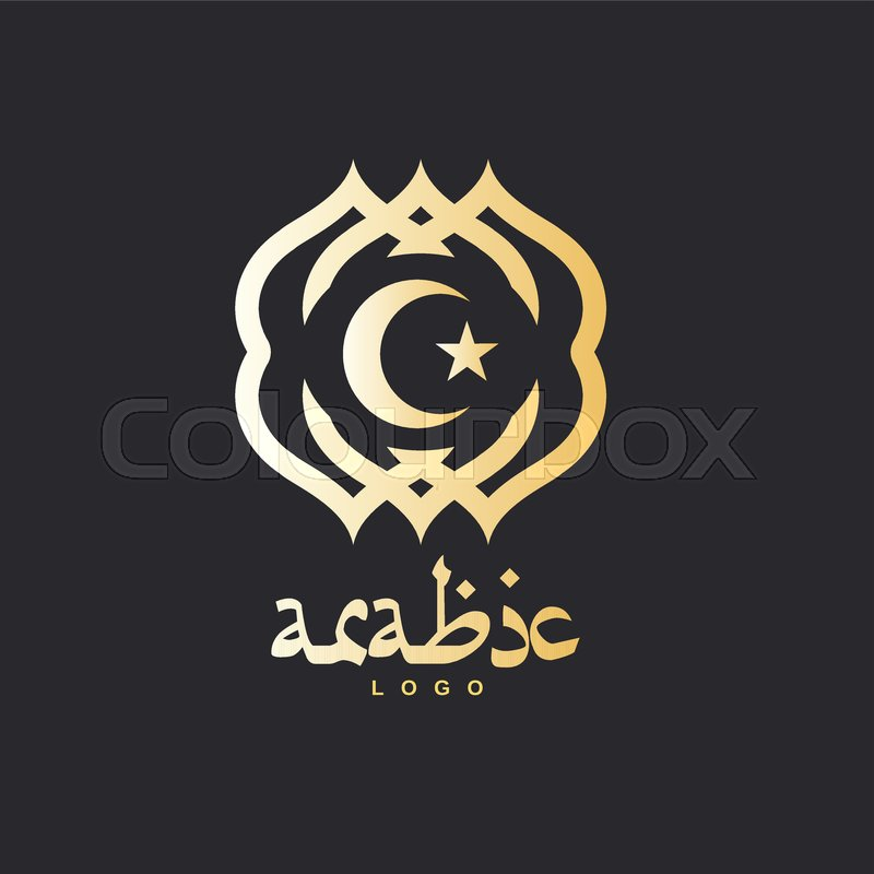 golden arabic template with half moon for logo poster t shirt and