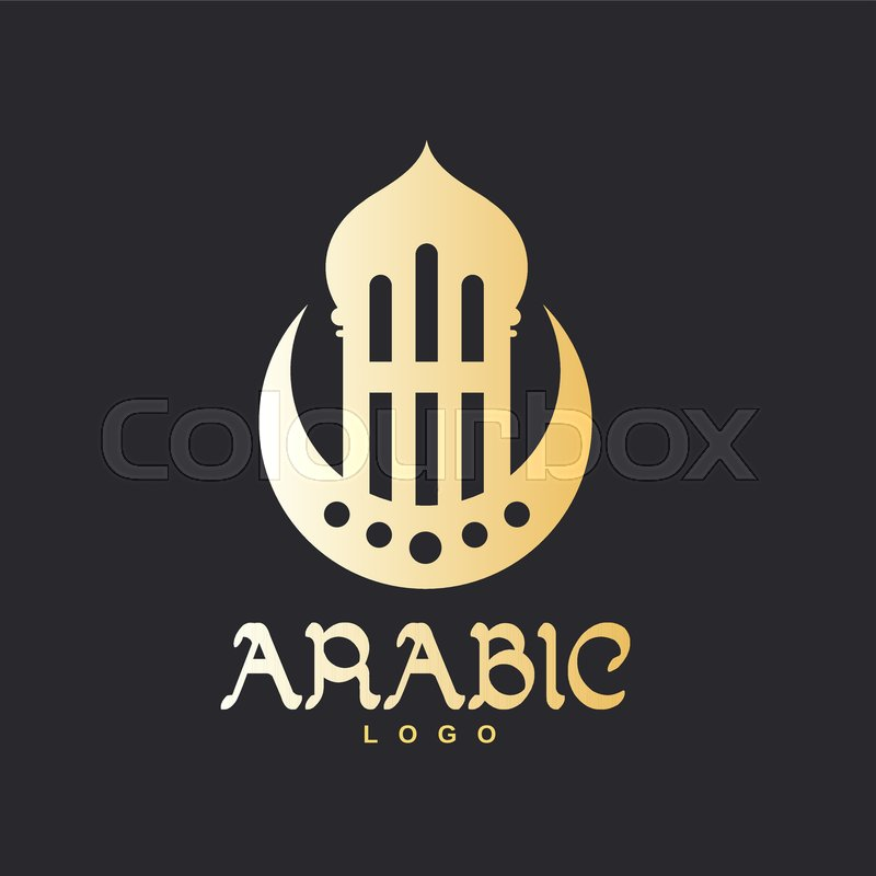 muslim architecture with half moon arabian mosque template for logo